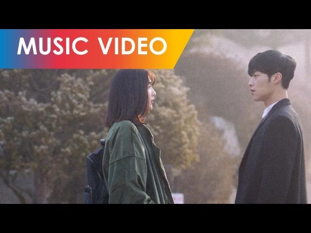 [위대한 유혹자 OST Part 1] 모모랜드 (MOMOLAND) - 안아줘 (Hug Me) [Great Seducer / Tempted OST Part 1] MV