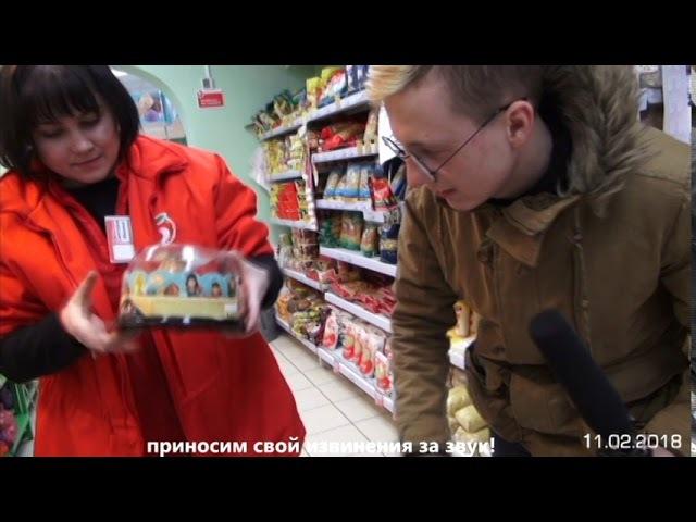 Хрюши Против - Лениногорск - Не имею право!
