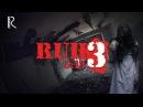 Ruh 5:13 (3-qism o'zbek film) | Рух 5:13 (3-кисм узбекфильм)