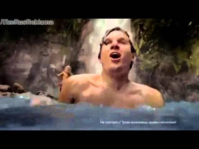 Реклама Нести - 1,75 литра - Больше свежих впечатлений