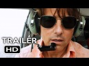 American Made Official Trailer 1 (2017) Tom Cruise Thriller Movie HD