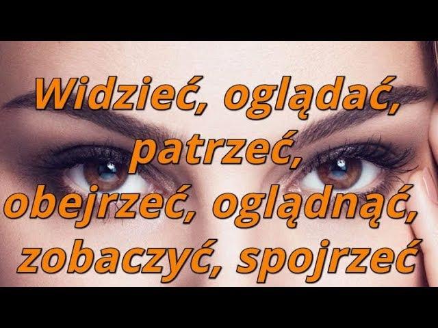 Глаголы widzieć, oglądać, patrzeć, obejrzeć, oglądnąć, zobaczyć, spojrzeć. Урок польского языка.