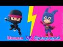 Маша и Медведь SuperHero Vs Ninja и другие образы Маши 😂 Новые серии 🔥