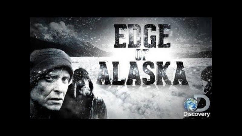 На краю Аляски 4 сезон 2 серия / Edge of Alaska / 2017