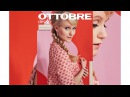 OTTOBRE design® spring summer 2 2018