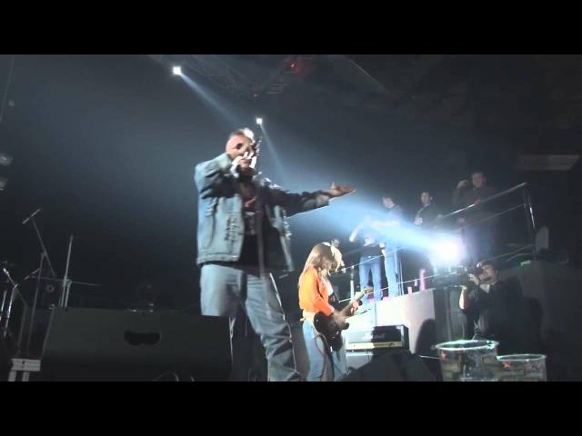 Красная Плесень - Первый раз (концертное видео)
