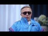 Однажды в России: Умер рэпер Витя АК