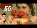 Семейный детектив 65 серия - Танцор (2012)