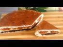 Очень вкусный пирог к чаю с курагой и черносливом