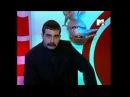 Павел Злоба И Ургант Буйки MTV Россия