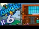 Игра Орион 2 / Orion 2 Enhanced 6 Роскошный дом ! Готовимся идти в подземелье !