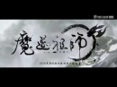 Mo Dao Zu Shi/Grandmaster of Demonic Cultivation