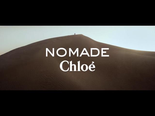 Chloé Nomade, the new fragrance for women