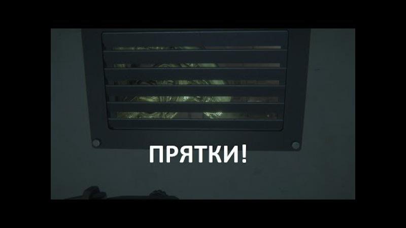 Alien Isolation. ДА ТЫ ЗАДРАЛ 5 » Freewka.com - Смотреть онлайн в хорощем качестве