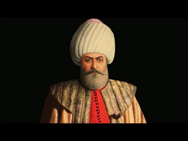 Осман Первый / Осман Гази (1258-1326) - основатель Османской империи. Наталия Басовска...