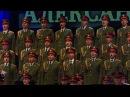 Ансамбл Црвене армије Александров ( Ансамбль Александрова ) - Тамо далеко