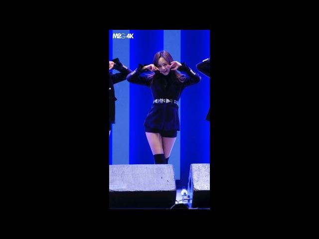 [직캠] 180217 구구단 김세정 ( The Boots ) - 강릉 올림픽 파크 라이브사이트 K-POP 콘서트