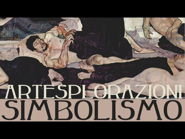 Artesplorazioni: Simbolismo