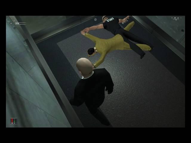 Hitman Blood Money Миссия 11 Танец с Дьяволом (только в костюме, несчастные случаи)