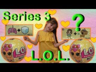 лол #Куколки #lol 3 серии золотой шар Pets Surprise Series 3 Мультик с пупсиками #пупсики и #пи...