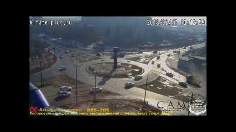ДТП. Абакан. Кольцо на Трудовой 17.03.2018