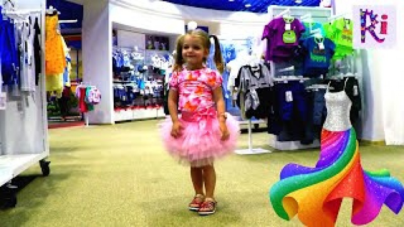 SHOPPING Rihanna Ri Mom in Clothing Store Dresses Children's routine