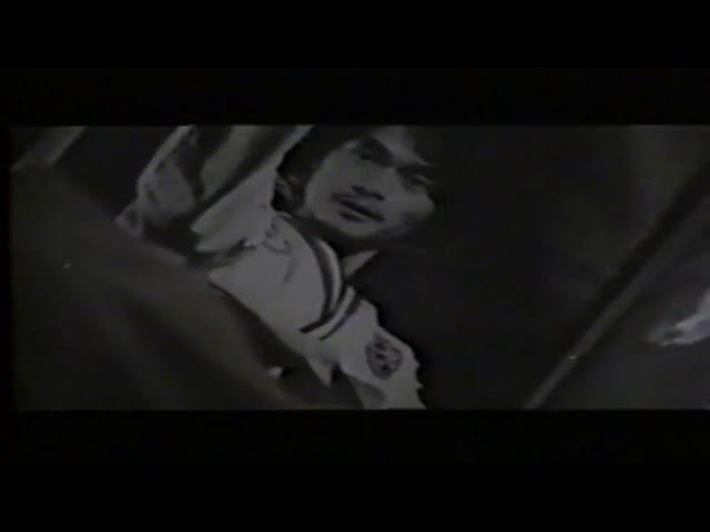 PUMNUL MORȚII (1981) - VHSRip (tradus)
