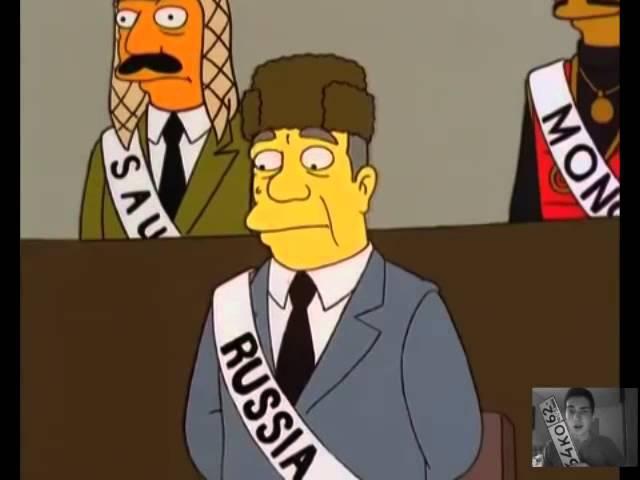 Симпсоны - курс рубля