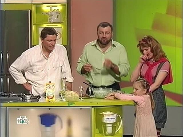 С.Маховиков - Л.Шахворостова. Кулинарный поединок (2009г.)