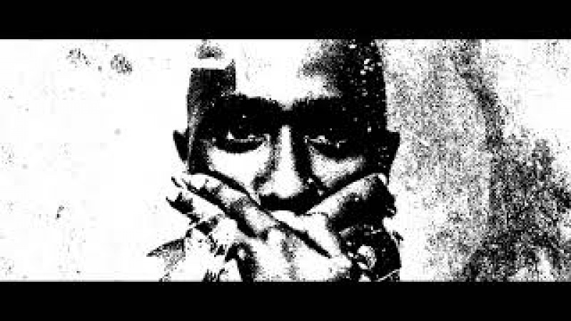 2Pac First 2 Bomb 2018