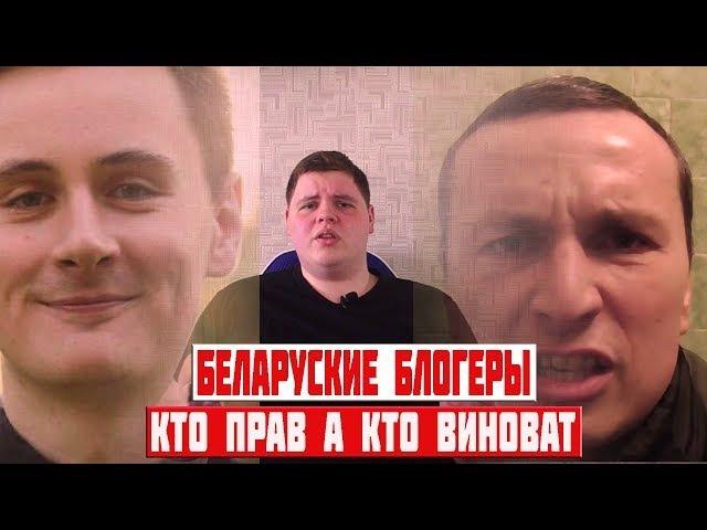РАЗБОРКИ БЛОГЕРОВ , NEXTA и Максим Филиппович