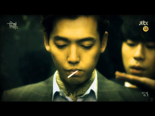 [순정에 반하다] MV1.강본MV (Falling for Innocence - Kang Min Ho)