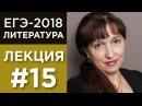 Лирика А.С. Пушкина (анализ тестовой части) | Лекция по литературе №15
