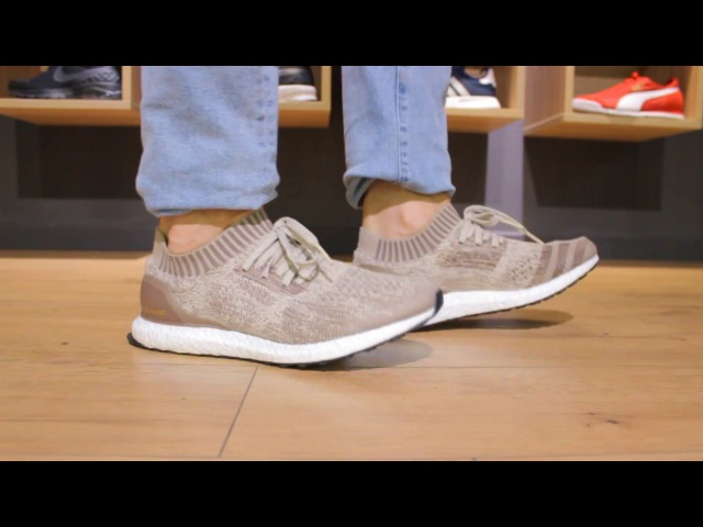 ONFEET Adidas Ultra Boost Uncaged Vapour Grey BB4488
