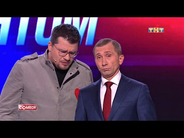 Камеди Клаб • 13 сезон • Камеди Клаб, 13 сезон, 38 выпуск (03.11.2017)