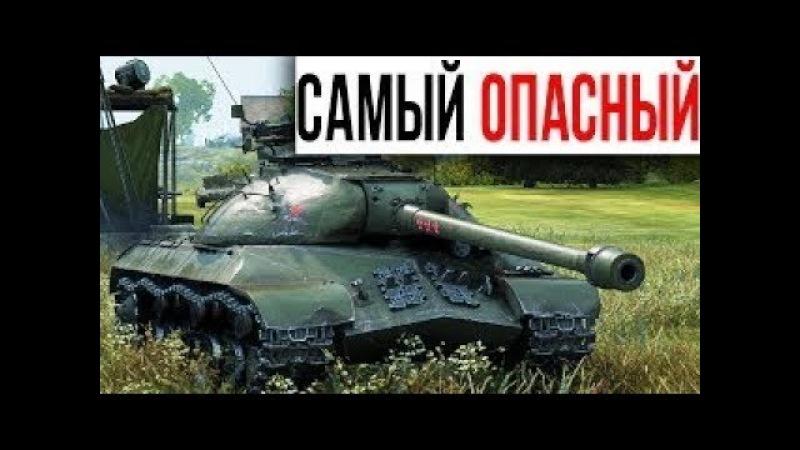 обзор на ИС-3 лучший танк 8-го лвла и ночное СоСаЛоВо на химках