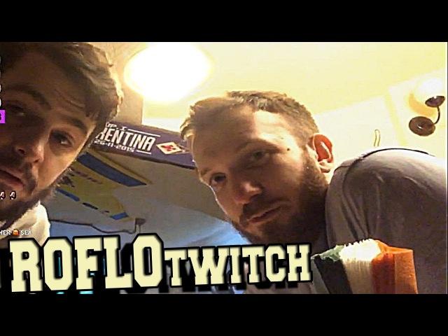ROFLOtwitch | Бухалово С Ласокой И Сегаллом | Папич Стал Коровой |