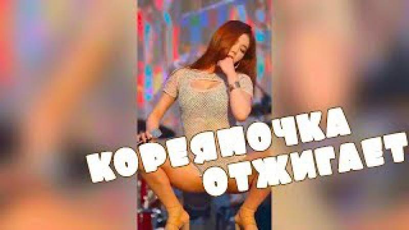 Девушка из Кореи Покорила Youtube Своим Танцем Полная Версия