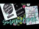 SmashBook - мой личный дневник