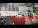 Escape From Tarkov с читерами Банят ли ботов