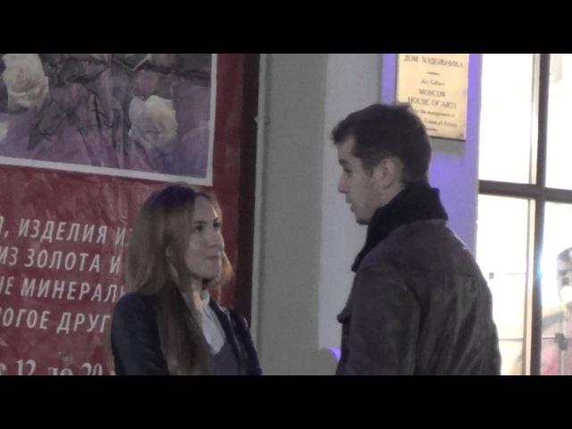 Знакомство с Девушкой на улице Позитивный Нео Пикап