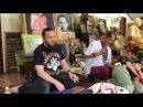 Беседа с мастером Сак Янта Кобом в Аюттае. Вопросы/Ответы