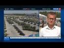 Новости на «Россия 24» • Морской спецназ освободил захваченное судно от условного противника