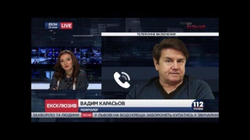 Карасев: Отказ от договора о дружбе с Россией - это отказ от претензий к ней