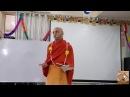 25 лекция. Бхагавад-Гита. Главы 7-8 Вриндаван, 04.01.2018 Ватсала дас