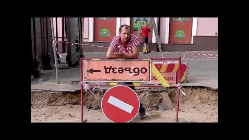 Где Идем?! Одесса: Улица Канатная, 3 серия HD