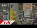 A Korean Odyssey 이승기의 손식당 VS 삼시세끼 다 해주는 차승원의 우식당 윤식당 보고있