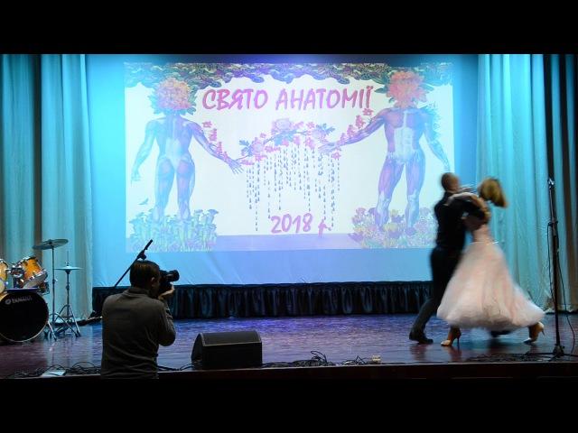 Вальс - Зоя Ковальова та Сергій Курносенко