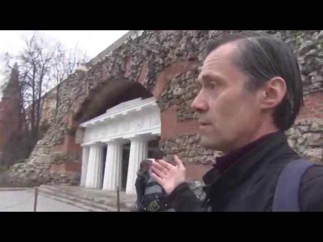 Золотарёв А Ю о памятных местах Москвы