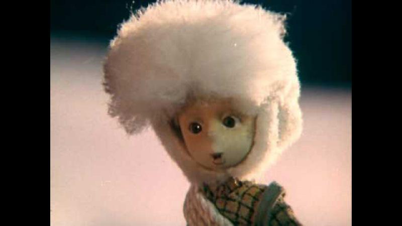 Жил-был Саушкин. Фильм 3 (1981). Многосерийный мультфильм   Золотая коллекция
